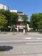 Bosna Hotel